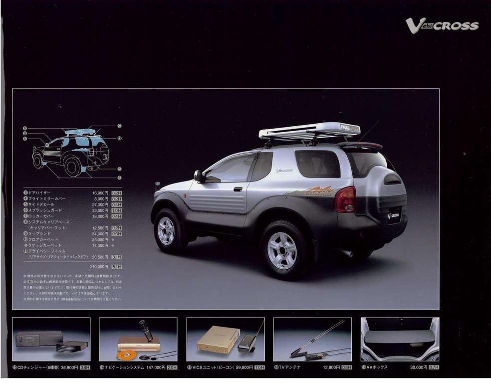 service manual 1993 gmc rally wagon 2500 engine diagram or manual 1991 gmc rally wagon